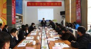 共分享·齐努力·新跨越-2014财年合作商营销峰会